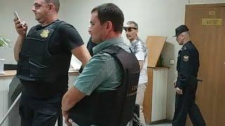Заседание В Реутовском Суде, Куракин