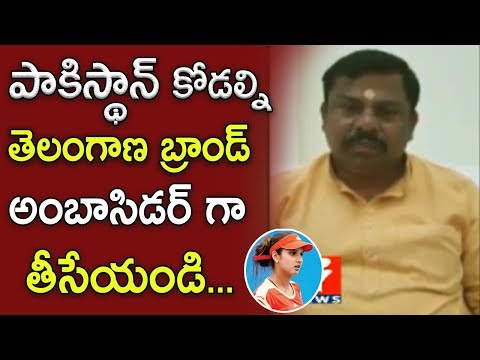 BJP MLA Raja Singh Controversial Comments On Sania Mirza Over Pulwama Terrorists Attack | iNews