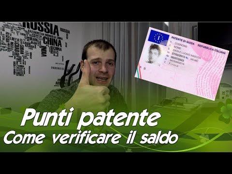 controlla i tuoi punti sulla patente in due semplici passi from YouTube · Duration:  2 minutes 59 seconds