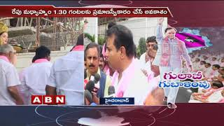 KCR likely to take oath as Telangana CM tomorrow | KTR speaks to media | ABN Telugu