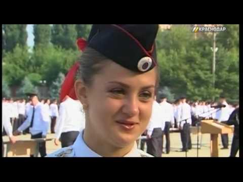 Выпускники Краснодарского университета МВД получили дипломы
