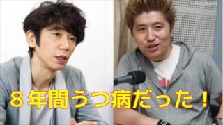 吉田豪がテレビでは流せないユースケサンタマリアのうつ病時代を暴露し...