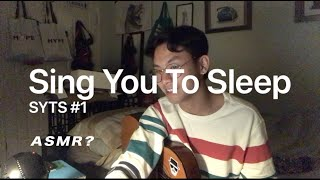 sing u to sleep #1 - RexOrangeCounty (Untitled, Happiness, Nothing, Edition, Sunflower) ASMR?