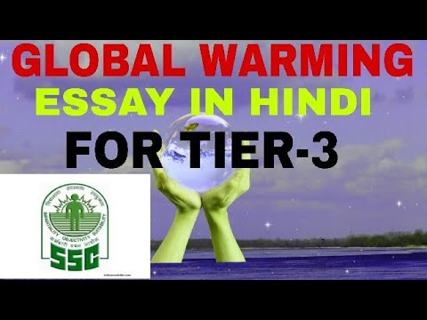 GLOBAL WARMING ESSAY TOPIC FOR SSC TIER3 YouTube