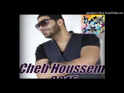 TÉLÉCHARGER CHEB HOUSSEM ANA ZAHRI WINTA YETFAKARNI MP3