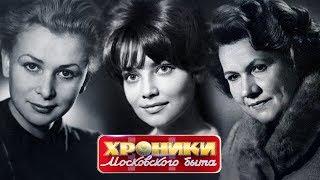 Трагедии звездных матерей. Хроники московского быта | Центральное телевидение