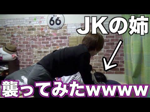 【エロ】爆睡してるJKの姉を中学生の弟が脱がして襲ってみた結果wwww【神回】
