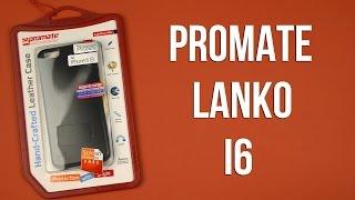 Распаковка Promate Lanko-I6