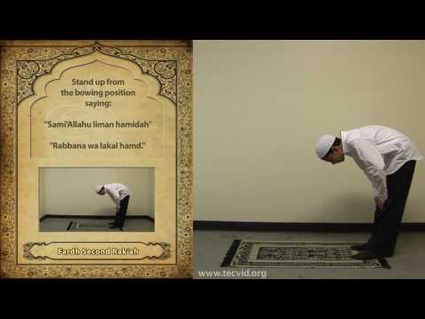 How To Pray - Asr (Afternoon Pray) - Fardh