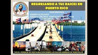 RAICES HEBREAS EN BAYAMON PUERTO RICO JUNIO 1 2019