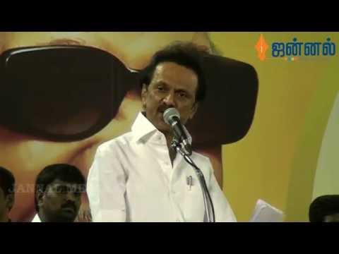 DMK Stalin speech at Chennai Metro Train Parattu Vizha