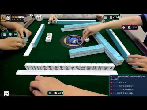 [遊戲BOY] 伯夷南半球超讚打麻將(每日晚間固定直播)20200327