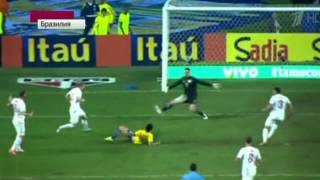 ФУТБОЛ. Бразильцы принимали  сборную Сербии в Сан Паулу