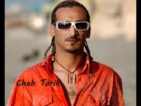 CHEB TARIK feat KOOL AND THE GANG  الشاب طارق
