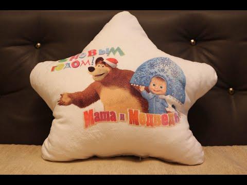 Подушка ночник Маша и Медведь