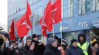 Митинг 23 февраля  Начало массовых протестов