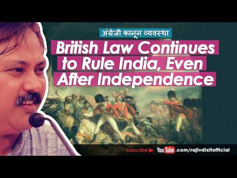 British Law Continues to Rule India, Even After Independence - Rajiv Dixit