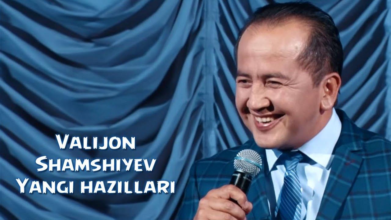 Valijon Shamshiyev - Yangi hazillari 2016 | Валижон Шамшиев - Янги хазиллари 2016