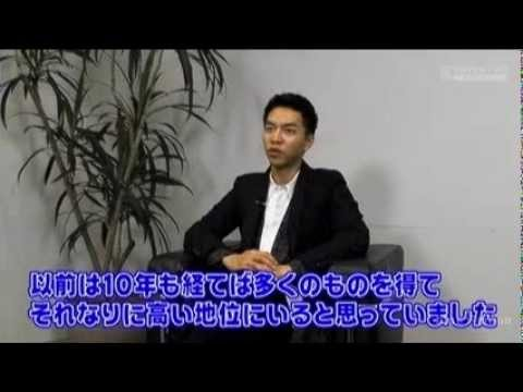 Interview with Lee Seung Gi 23 11 2013