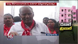 3 Double Bedroom Houses Collapsed In Bhadradri Kothagudem District  Telugu News
