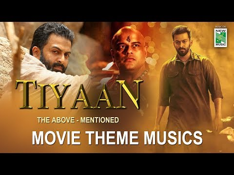 Tiyaan Movie Theme Music Jukebox | Tiyaan | Prithviraj | Indrajith | Murali Gopy | Gopi Sundar