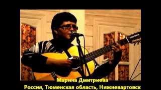 Марина Дмитриева_ концерт в клубе Альма Матер Москва 09 102013 VVS