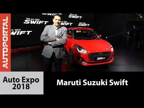 New 2018 Maruti Suzuki Swift launched at Auto Expo - Autoportal