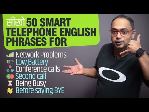 How To Speak English Confidently On The Phone? Telephone English Phrases | English Speaking Practice
