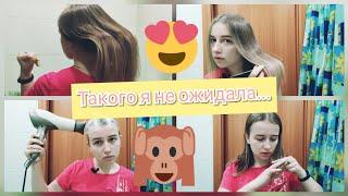 Как восстановить волосы за 2 часа Маска для волос