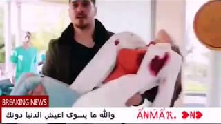حالة واتس اب روعة والله ما يسوى اعيش الدنيا دونك /لا تنسى الاشتراك ولايك /♥