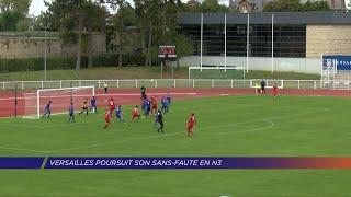 Yvelines | Versailles poursuit son sans-faute en N3 !