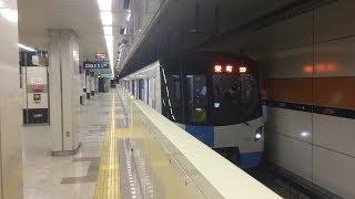【慌ただしい折り返し】 札幌市営地下鉄東豊線9000形910編成
