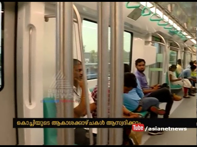 Kochi Metro will become the part of Tourism; 5 More days left for inauguration