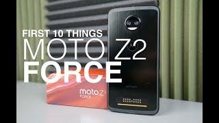 Мото і Z2 групи: перші 10 речей, щоб зробити!