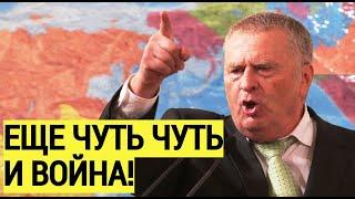 Жириновский ОШАРАШИЛ Запад новым заявлением
