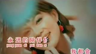 Angela   Zai Xin Li Cong Ci Yong Yuan You Ge Ni