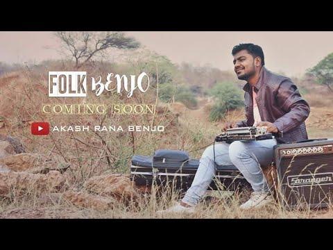 Akash Rana folk & Benjo song :- Paidal mari mari ' sarguja nache