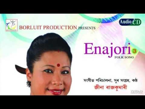 New Song Jina Rajkumari's Enajori Folk Album 2017