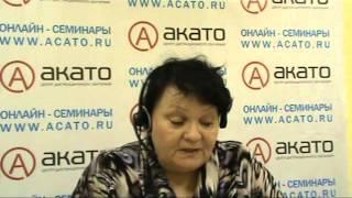 видео Договор оказания услуг по организации мероприятия