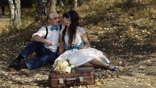 Весёлая свадьба в стиле