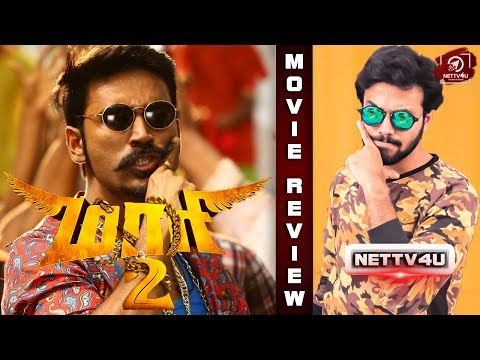 Maari 2 - Review   Dhanush   Sai Pallavi   Balaji Mohan   Yuvan Shankar Raja