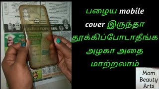 Mobile cover decoration easy method in tamil/Mom beauty arts