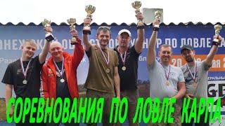 Соревнования по ЛОВЛЕ КАРПА Воронежской области Первые шаги