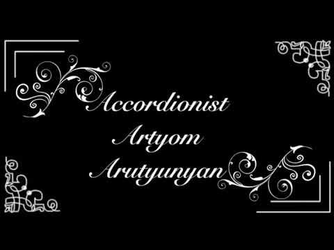 Аккордеонист Артём Арутюнян - авторский танец «Наира»
