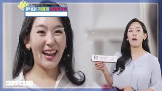 ★닥터플라보 프로폴리스 치약★