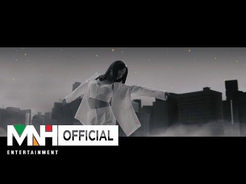 CHUNG HA 청하 'X (걸어온 길에 꽃밭 따윈 없었죠)' MV Teaser 2