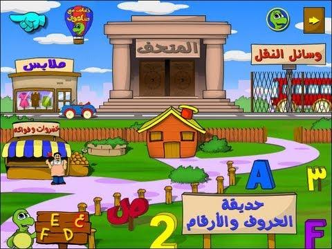 برنامج لتعليم الانجليزية مجانا