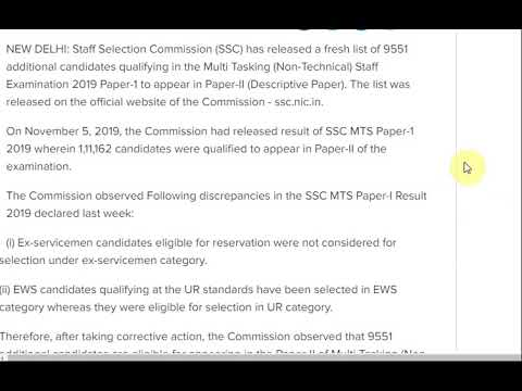 SSC MTS Result 2019: Additional 9551 candidates shortlisted for Paper-II...