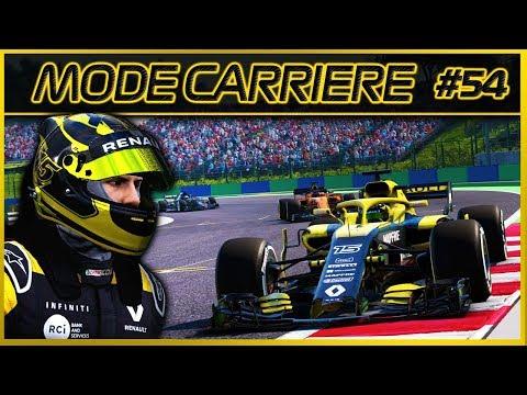 F1 2018 Mode Carrière S3E12 : ENCORE CHANCEUX