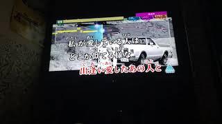 浜崎あゆみ Virgin Road歌ってみた 【男】 浜崎あゆみ 検索動画 27